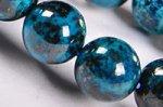 【まるで地球!】【大地との繋がりを強化する石】◎ディープブルー◎グリース産高品質クリソコラブレスレット約8.5mm-60