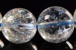 【天然クラック入り水晶】☆一部の玉に虹入り☆リビア産クラック入り水晶ブレスレット約11.5mm-15