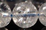 【天然クラック入り水晶】☆一部の玉に虹入り☆リビア産クラック入り水晶ブレスレット約13.5mm-23