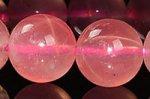 【恋愛運向上】☆スター入り/玉によって苺の種のような鉱物入り☆ストロベリーローズクォーツブレスレット約10mm-15