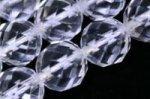 天然水晶丸玉64面カット12mmA(約40cm)