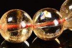 【財運・金運アップの石】☆激安★天然レインボー入り★シトリンブレスレット約11mm-14