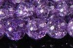 クラック入り水晶(紫)丸玉ビーズ6mm