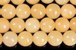 アラゴナイト丸玉ビーズ(薄)6mm