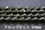 ブラックスピネルドロップカット 5*8mm 6*9mm(◆サイズ:5*8mm)