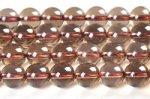 スモーキークォーツ(薄いタイプ)丸玉ビーズ8mm