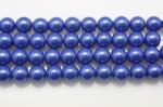 ブルーヘマタイト(磁性あり、染め)丸玉ビーズ6mm
