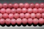 【クリアランスセール!3375円=>1980円】高品質オーストラリア産ロードナイト丸玉ビーズ4A 4mm