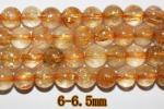 高品質ゴールドルチルクォーツビーズ1209−16AAAA