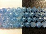 クラック入り水晶(水色)丸玉ビーズ8mm−2
