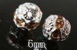 丸 ロンデル type2-6【シャンパン色×ホワイト】6mm