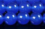 ブルーアゲート丸玉ビーズ10mm