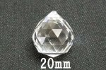 クリスタルガラスミラーボール(クリア)(20mm)/ネコポス不可