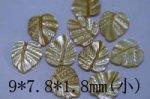 高品質ゴールドシェル丸いリーフ彫刻(小)