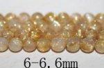 【特価】タイチンルチルクォーツビーズ1112(6-6.6mm)