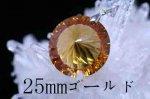 cubic zirconia製ペンダントトップ(25mmゴールド)−1(丸)