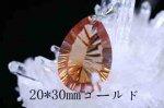 cubic zirconia製ペンダントトップ(20*30mmゴールド)−2(ドロップ型)