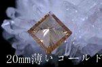 cubic zirconia製ペンダントトップ−3(ピラミッド)(薄いゴールド)