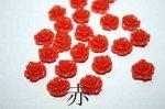 合成珊瑚(染め)ローズ彫刻ビーズ10mm(粒売り)(赤)