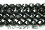 (半連) 高品質ブラックスピネルスターカット8mm