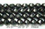 (半連) 高品質ブラックスピネルスターカット10mm