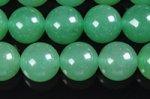 アベンチュリン(グリーンクォーツァイト)丸玉ビーズ10mmA(約40cm)
