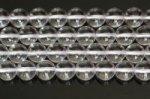 合成水晶 ラウンド ビーズ 10mmAA