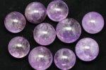 【極上品質】 ラベンダーアメジスト 丸玉 約900gセット 1312−2 (37−45mm)