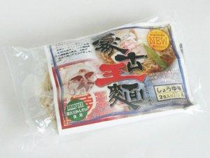 蒙古王麺 醤油味