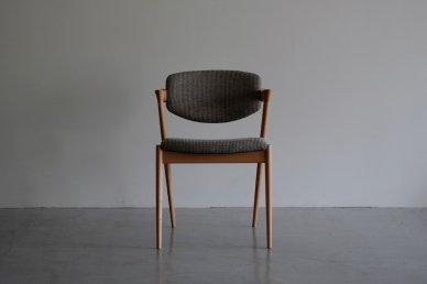 No.42 (beech x holly gray) - Kai Kristiansen