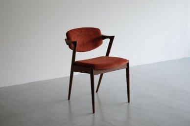 No.42 (walnut x red) - Kai Kristiansen