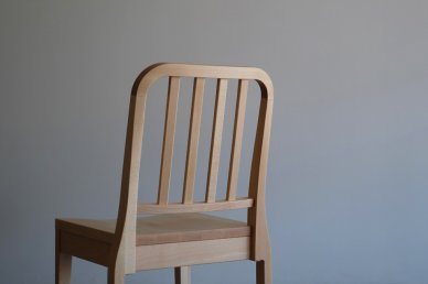 Old Navy Chair - Landscape Products