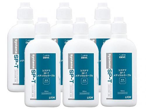 ライオン LION System システマ SP-T メディカルガーグル (100ml) 6本セット / 口腔内、及び、のどの殺菌・消毒・洗浄、口臭の除去…
