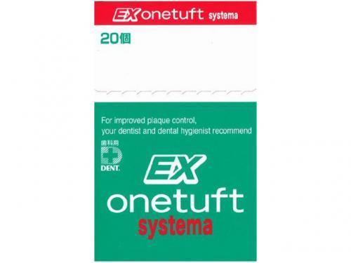 歯科専用 ライオン DENT.EX onetuft systema 歯ブラシ 20本セット(色はお選びいただけません) デント イー エックス ワンタフト シス…