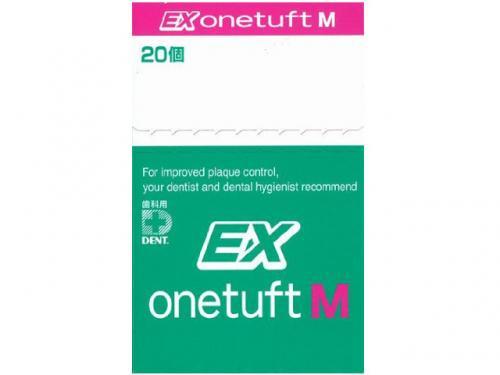 歯科専用 ライオン DENT.EX onetuft M 歯ブラシ 20本セット(色はお選びいただけません) デント イー エックス ワンタフト システマ…