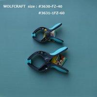 WOLFCRAFT スプリングクランプ #3630-FZ-40 /#3631-1FZ-60【10】