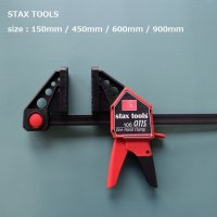 【stax tools】 106 OTIS - ONE HAND CLAMP (ワンハンドクランプ)【1026】