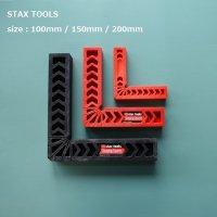 【stax tools】 CLAMPING SQUARES (クランピングスクエアズ) 2個set 【1248】