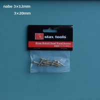 staxtools 真鍮マイナス木ネジ( 皿頭 )3.0mm【1927546】ゆうパケット