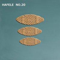 HAFELE ビスケット No.20 【246】