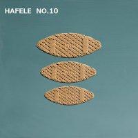 HAFELE ビスケット No.10 【245】