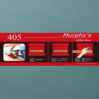 STAX TOOLS 405 Murphy's マイターボックス【1927948】