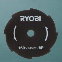 リョービ(RYOBI) 金属8枚刃 刈払機用 160×20mm 6730141 ゆうパケット