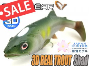 Savage Gear Japan/3D REAL TROUT SHAD  【限定モデル】