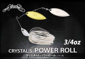 ノリーズ/クリスタルS パワーロール 【3/4oz、1oz】