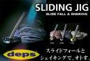 deps/SLIDINGJIG