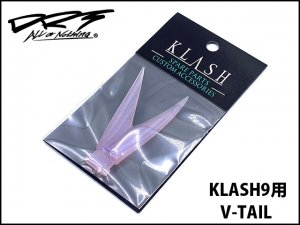 DIVISION REBEL TACKLES(DRT)/V-TAIL 【TiNYKLASH /KLASH9