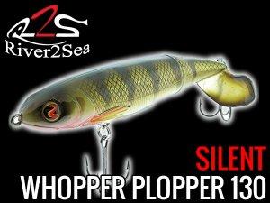 river2sea/ホッパープロッパー 130【Silent】