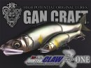 GANCRAFT/JOINTED CLAW 303 尺-ONE