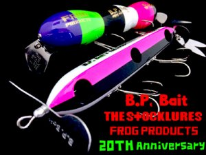 B.P.Bait×THESTOCKLURES×FROGPRODUCTS コラボルアー